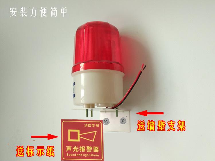 工厂验厂消防警铃 声光报警器220V红色 闪光旋转 带支架开关套装