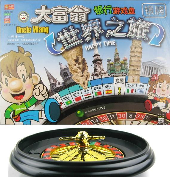 包邮  大富翁游戏棋银牌世界之旅 亲子儿童游戏强手棋骰子游戏棋