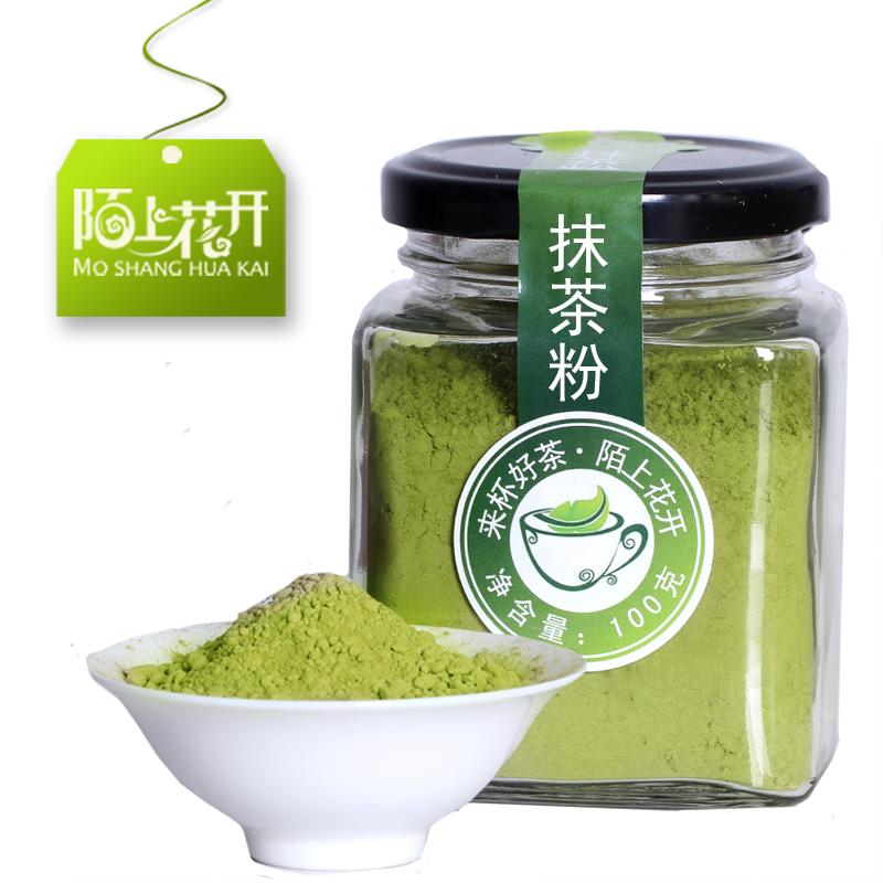 买1送1抹茶粉烘焙原料纯日式绿茶粉面膜食用抹茶粉冲饮奶茶店专用