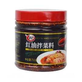 翠宏红油拌菜料750g四川麻辣红油辣椒油泼辣子香辣红油凉拌菜调料