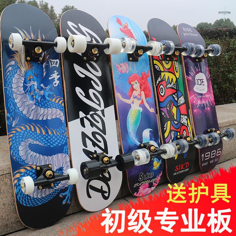 四轮滑板夜光初学者成人儿童青少年男孩女生闪光轮双翘专业滑板车