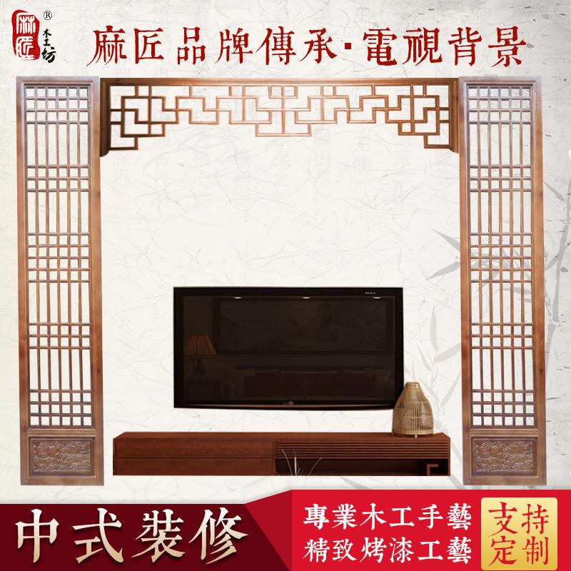 东阳木雕中式背景格栅实木镂空背景墙花格木格花窗玄关隔断屏风