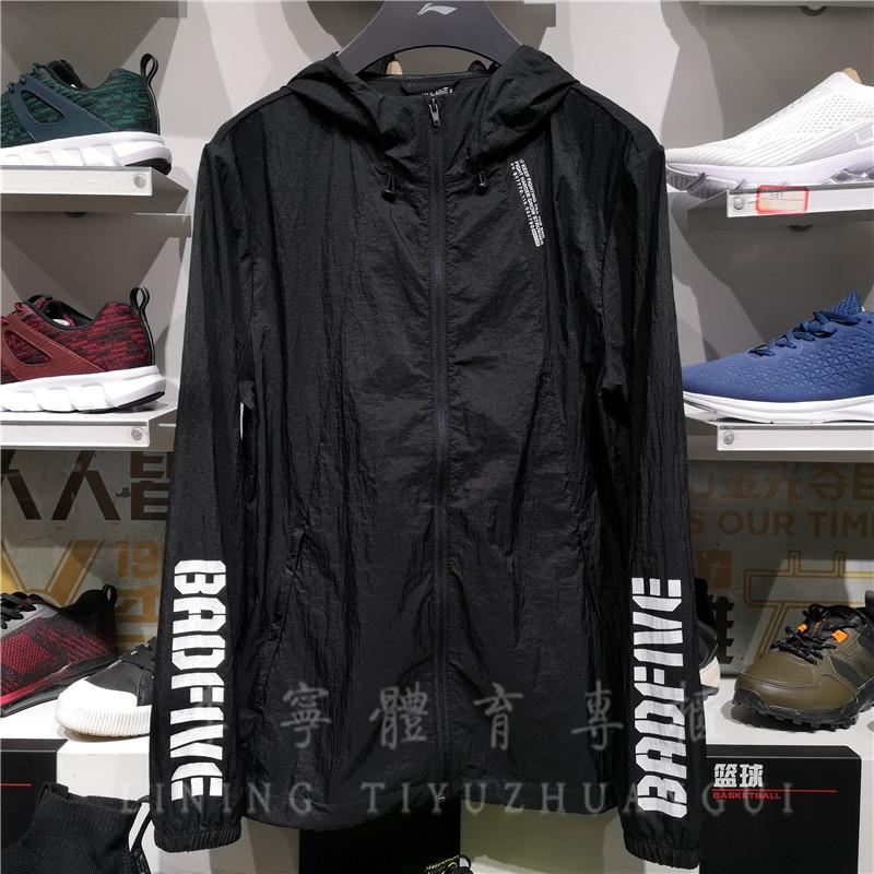 095 AFDP093 年夏季新款正品篮球系列潮流时尚男子运动风衣 19 李宁