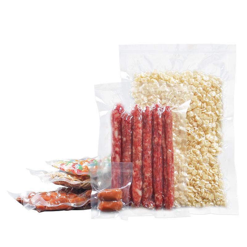 蓝莓牌16丝多尺寸真空包装袋阿胶包装袋食品塑料袋真空保鲜袋7*10