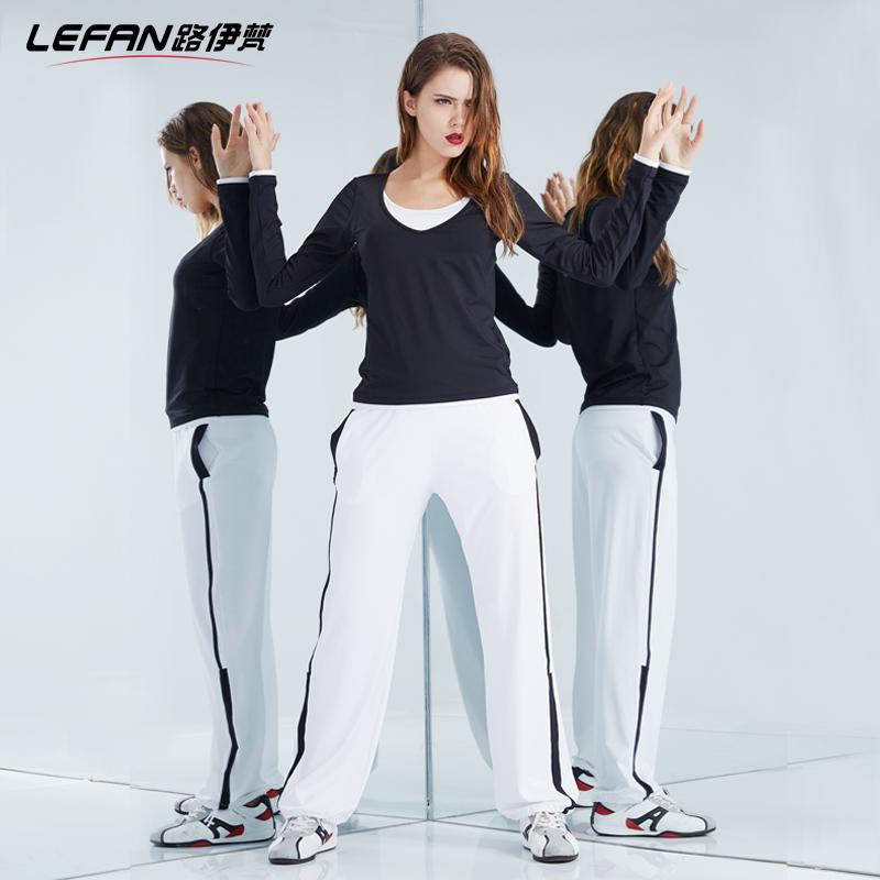 2017新款瑜伽套装女长袖速干衣宽松长裤高腰健身跳操舞蹈表演高弹