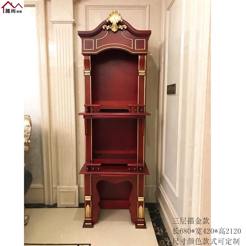 定制佛龛立柜带门欧美式实木神龛三层财神供台桌神柜家用佛柜定做