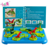 Dinosaur on the island of the dinosaur 3-6 years old children early education logic thinking training puzzle board game toys