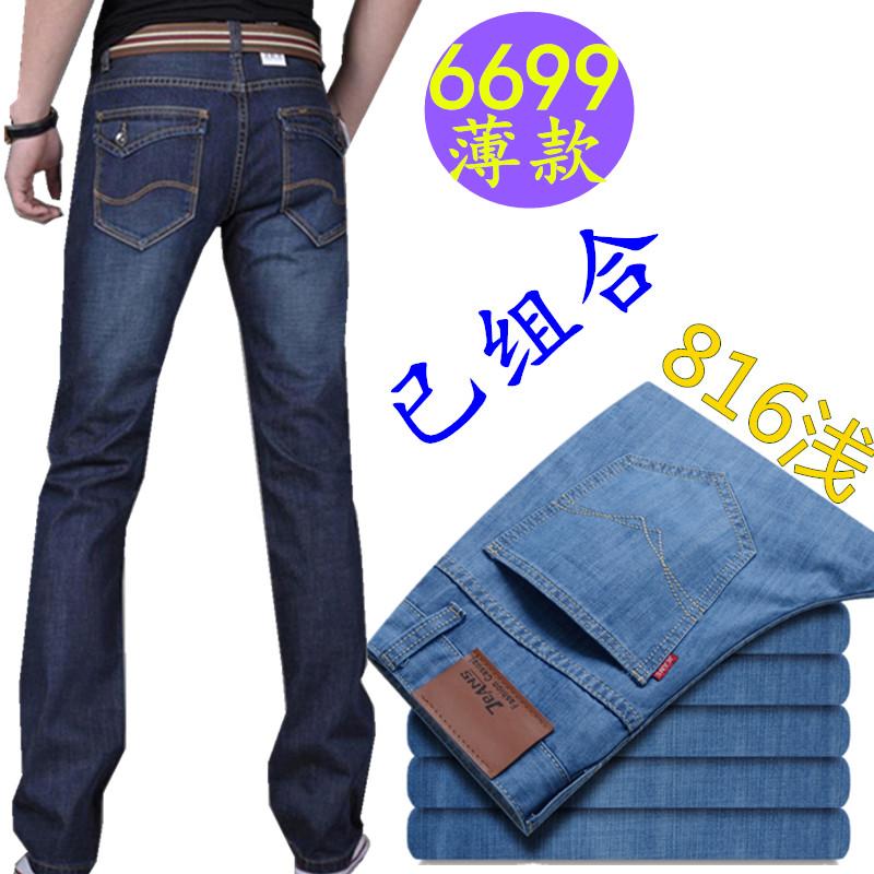 夏季薄款牛仔裤男直筒宽松青年商务男裤子夏天超薄男士休闲长裤子