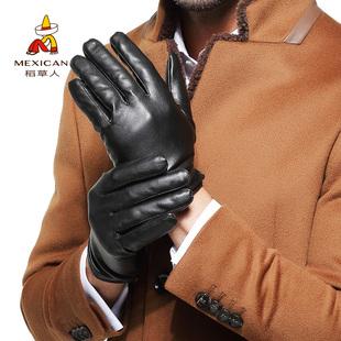 【稻草人】保暖加绒皮手套男士可触屏