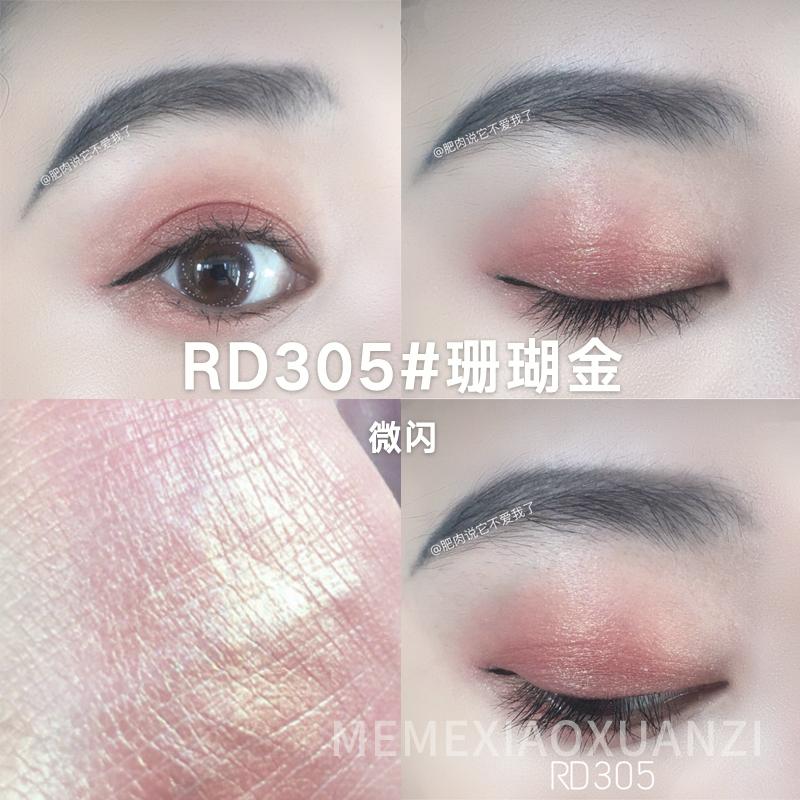 韩国Etude house伊蒂之屋单色眼影珠光/微闪爱丽小屋RD305#OR208