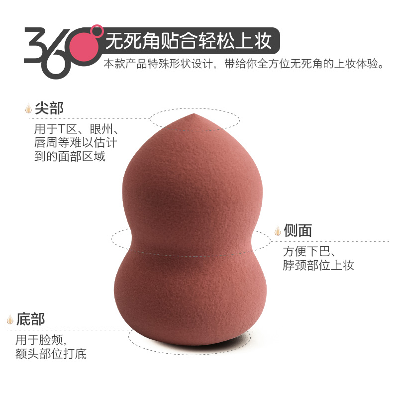 【3个】抖音同款美妆蛋气垫粉扑海绵球彩妆懒人化妆工具送架子