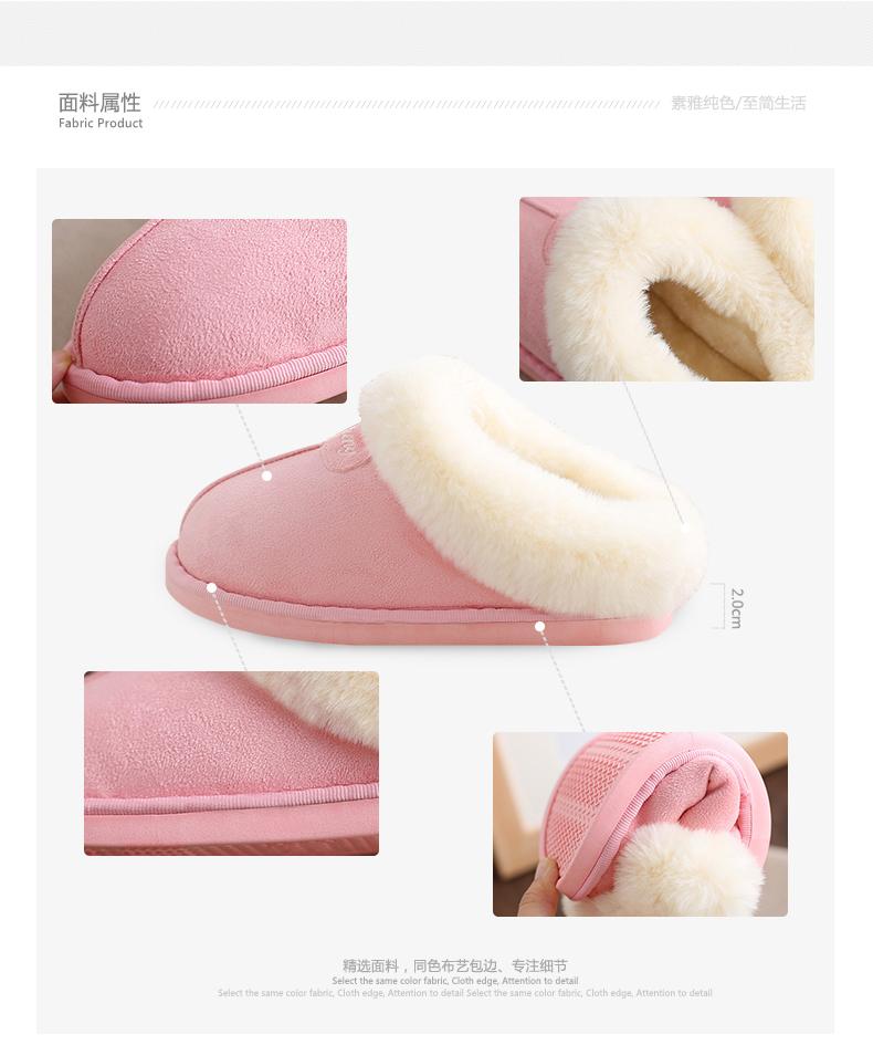 秋冬季拖鞋女保暖防滑柔软亲子月子鞋室内外毛茸茸包跟棉拖鞋男女
