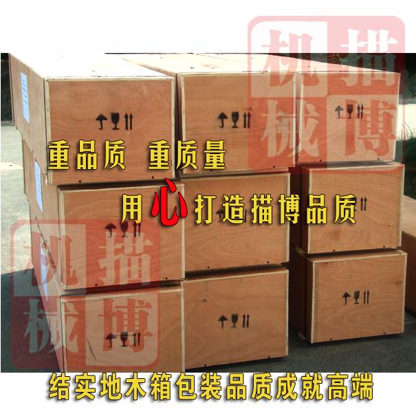 正品覆宝 TS1.6米/1.3米加重型电动冷裱机 覆膜机过膜机广告图文