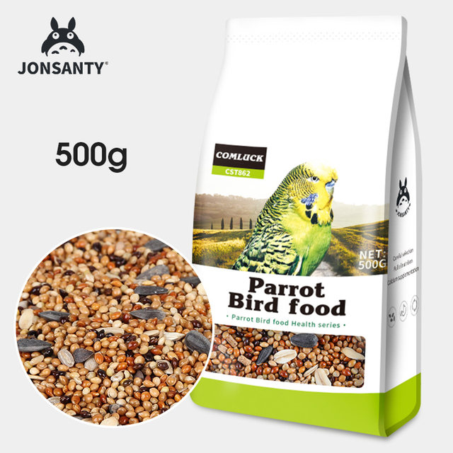 Parrot feed bird food tiger leather shell millet grain bird food Xuan Feng peony mixed food small sun food