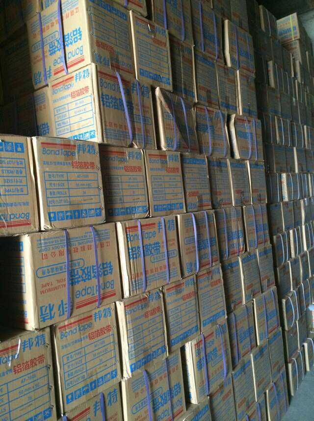 邦特铝箔胶带防晒锡箔纸屏蔽隔热防水密封补漏阻燃25米大卷包邮