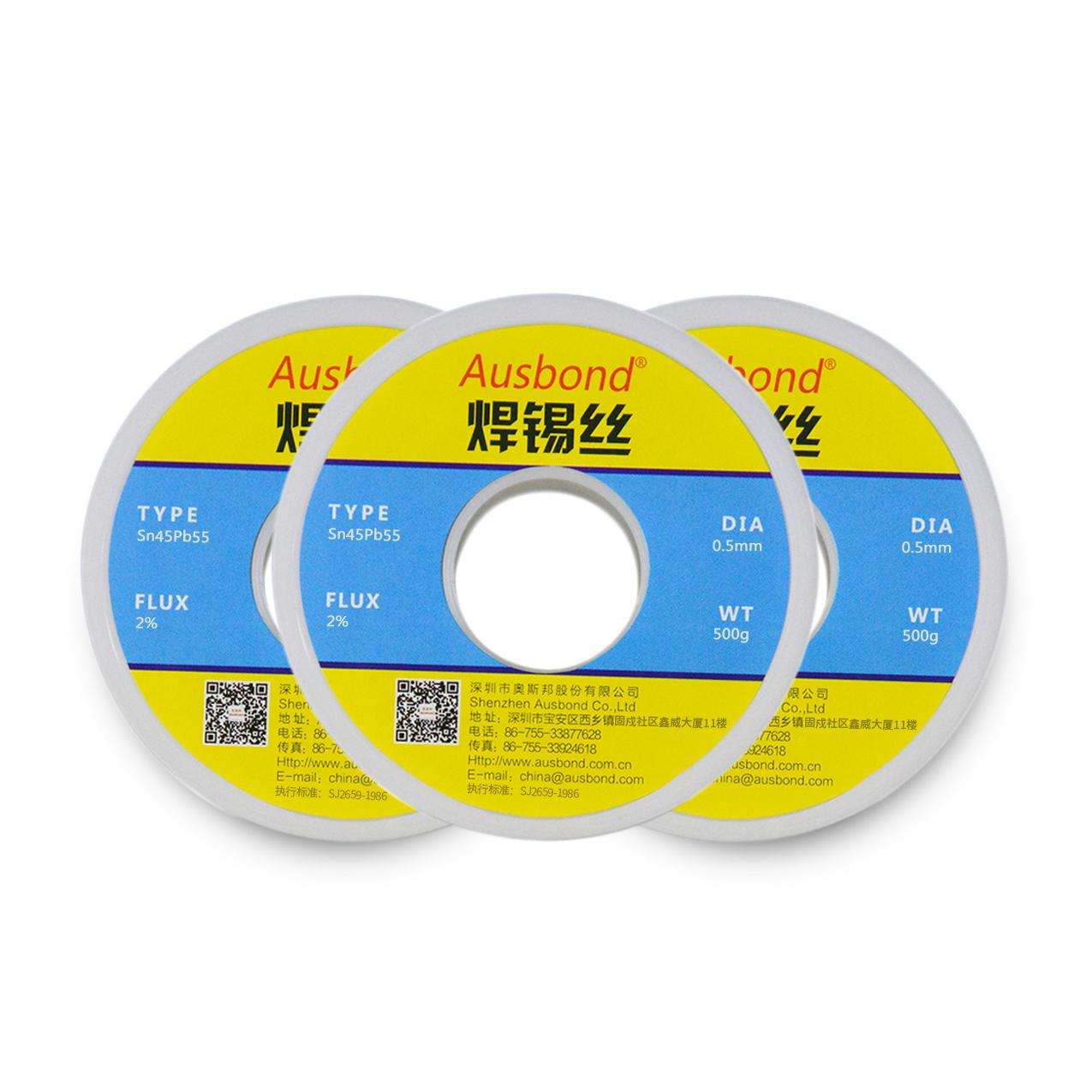 环保无铅焊锡丝0.8mm含松香芯万能免洗1.0低温0.5有铅焊锡线500g