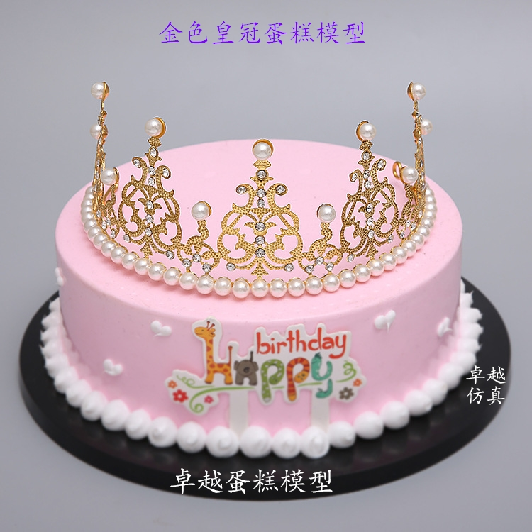 Cool Simulation Cake Model Crown Queen Birthday Cake Model Pearl Funny Birthday Cards Online Alyptdamsfinfo