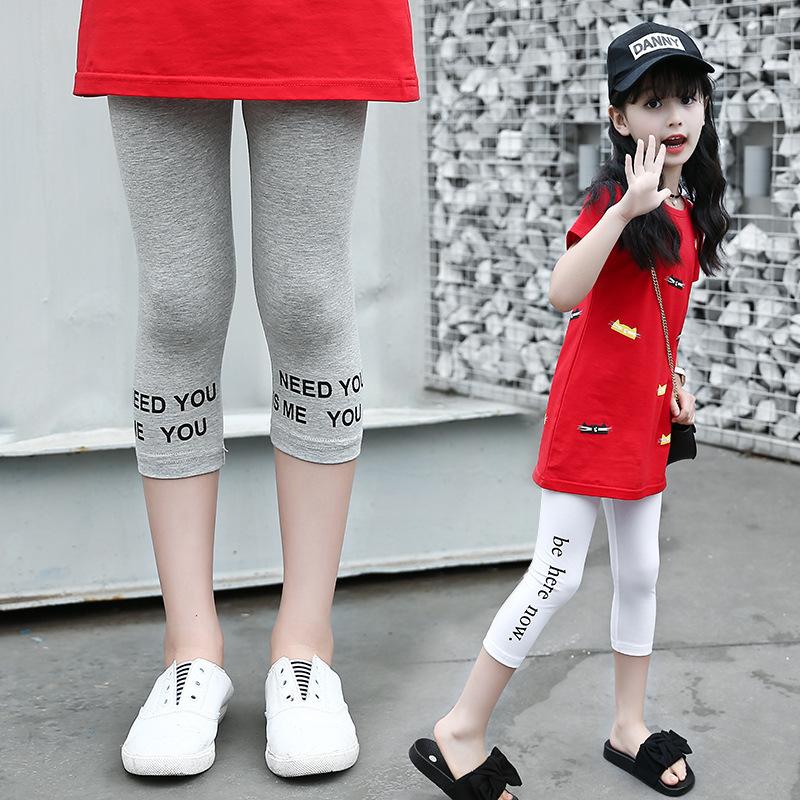 [淘寶網] 6女大童7夏季裝13休閒彈力打底褲8兒童9修身10七分褲12小女孩15歲