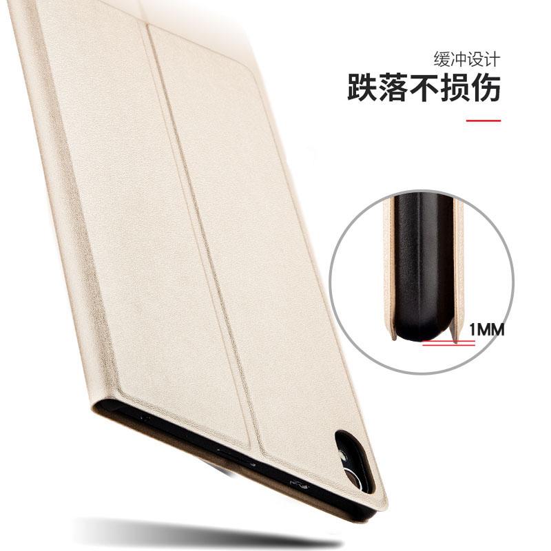联想P8保护套 TAB3 8 Plus皮套 TB-8703F平板电脑壳包8英寸