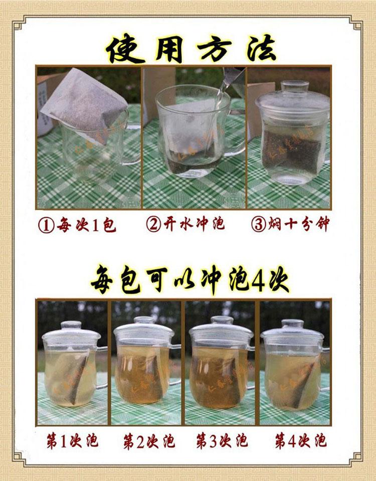 十宝茶男黄精野生锁阳肉苁蓉银羊藿韭菜子玛咖老公气雪双补五宝茶