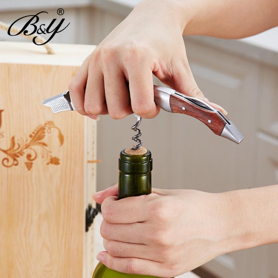 不锈钢海马刀红酒开瓶器开酒器携带  礼品定制logo送客户实用礼品