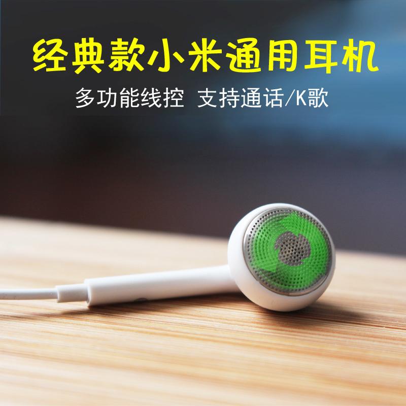 原装小米9米8.6X.SE红米7note3线控type-c通用耳机耳塞式平耳平头