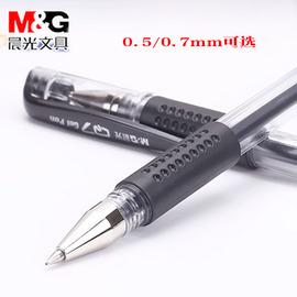 包邮晨光文具Q7中性笔0.5mm红笔黑色水笔签字笔水性笔加粗 0.7mm