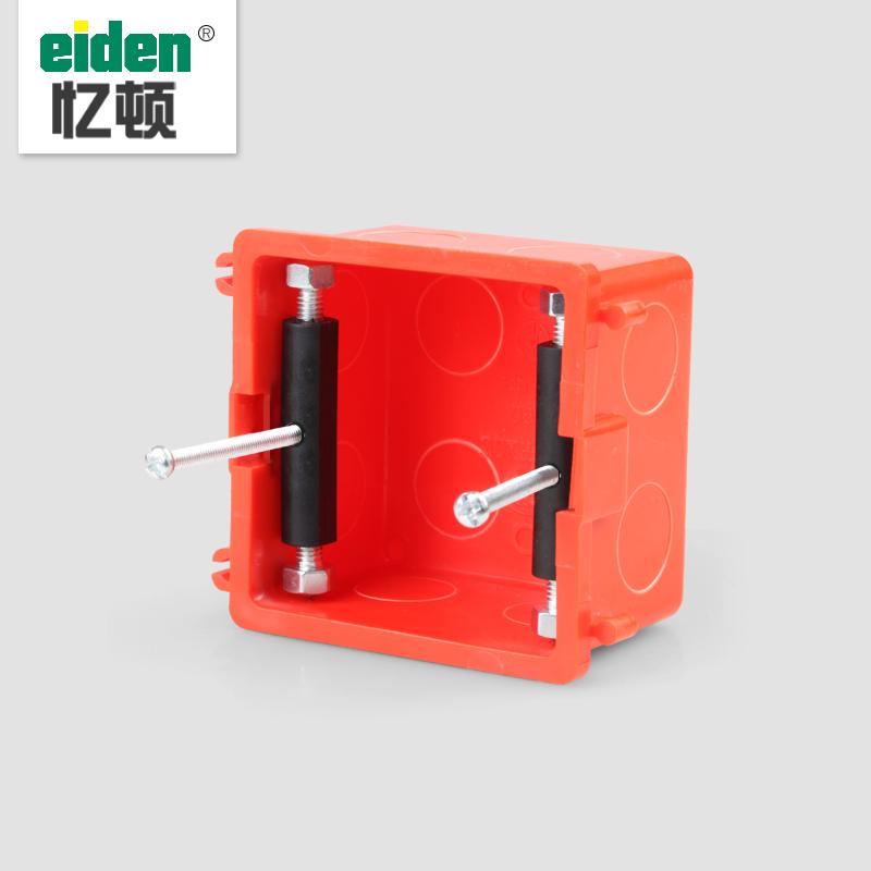 型开关线盒暗装底盒修复器插座面板撑杆固定神器万能通用 118 型 86