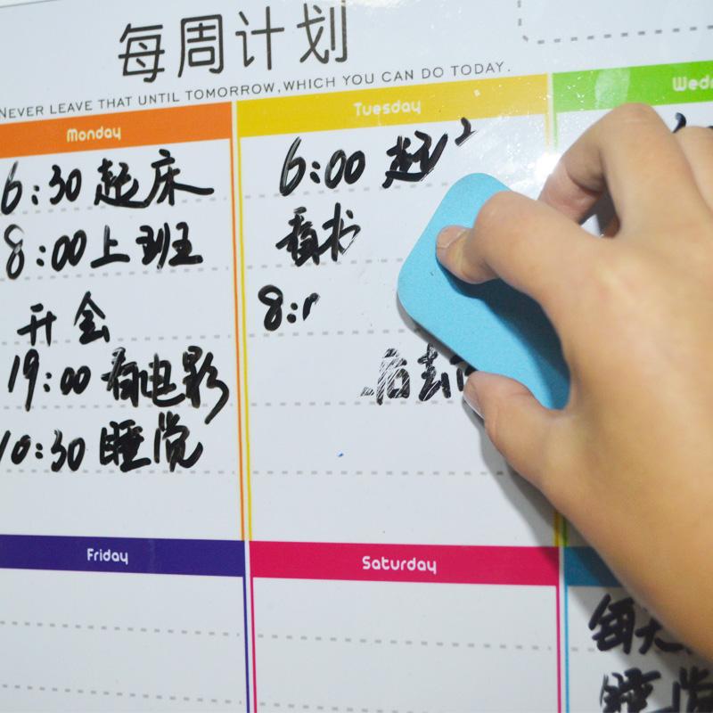磁性软白板可擦写企业文化墙公告栏业绩榜墙贴龙虎榜PK看板定制