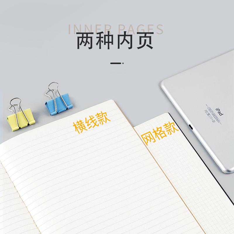 【爆款特惠】简约大学生日记本记事本