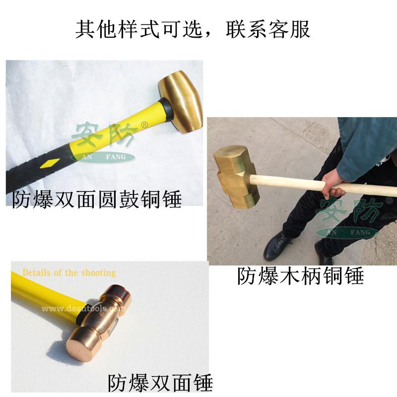 黄铜防爆圆头锤纤维柄/黄铜锤/锤子奶头锤/榔头手锤0.5P\1P\1.5P