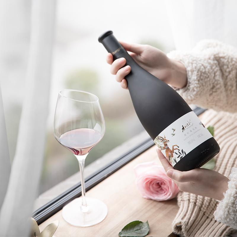 2 格桑花海 2 国产干红葡萄酒整箱六支装少女甜型红酒  香格里拉