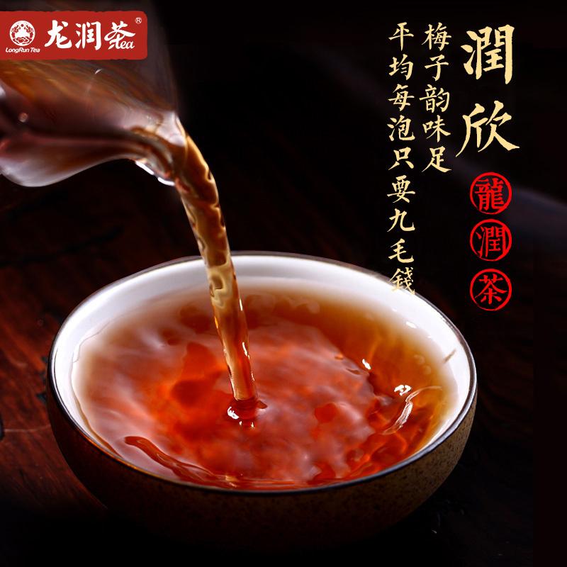 龙润茶爸爸父亲生日礼物普洱陈年熟茶饼口粮茶叶七子饼357g润欣号