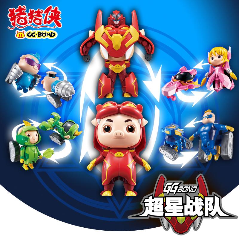 猪猪侠玩具之超星萌宠超星舰队战队超级变身卡丁车变形合体玩具