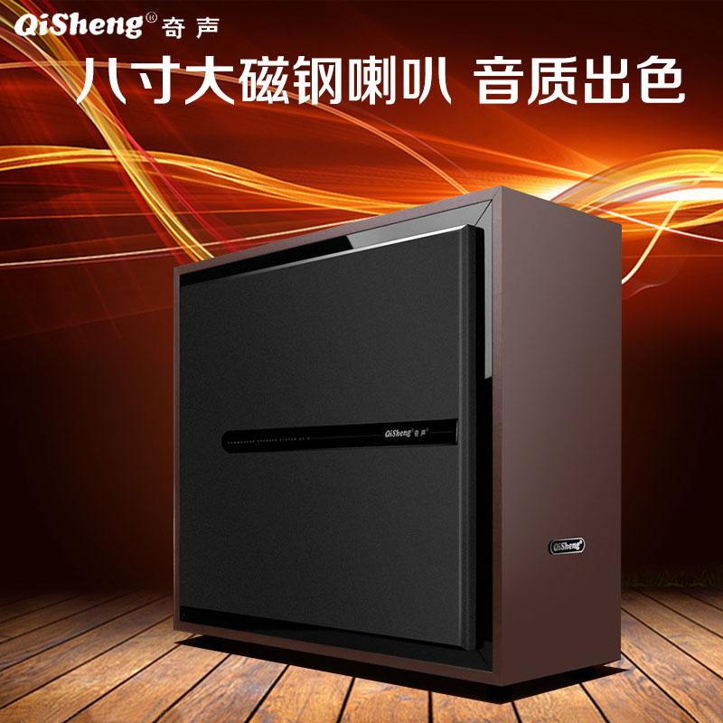 歌音箱 K 用客厅无线环绕电视 5.1 家庭影院音响套装家 Q7 奇声 Qisheng