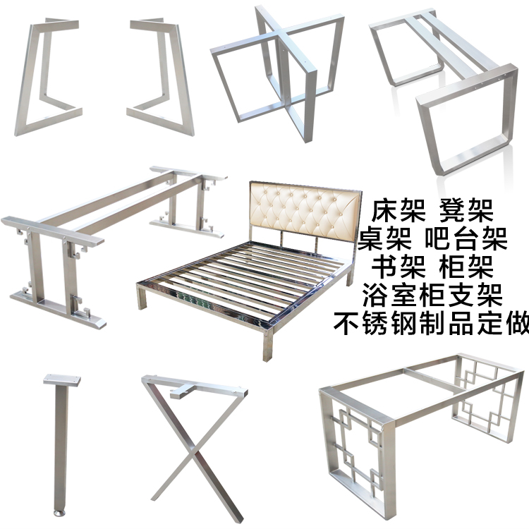 304 Stainless Steel Dining Table Legs