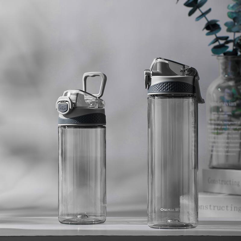 茶花运动水杯儿童杯子夏季便携tritan防摔塑料杯随行杯男女随手杯高清大图
