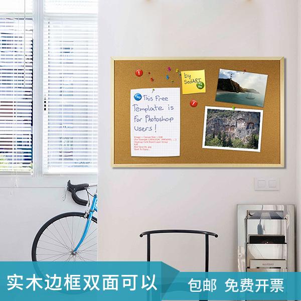 凡菲软木板加厚木框留言板背景照片墙宣传栏行政办公室展示备忘板
