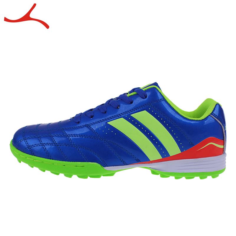 足球鞋碎钉成人男女中小学生透气皮足训练人造草地儿童足球鞋