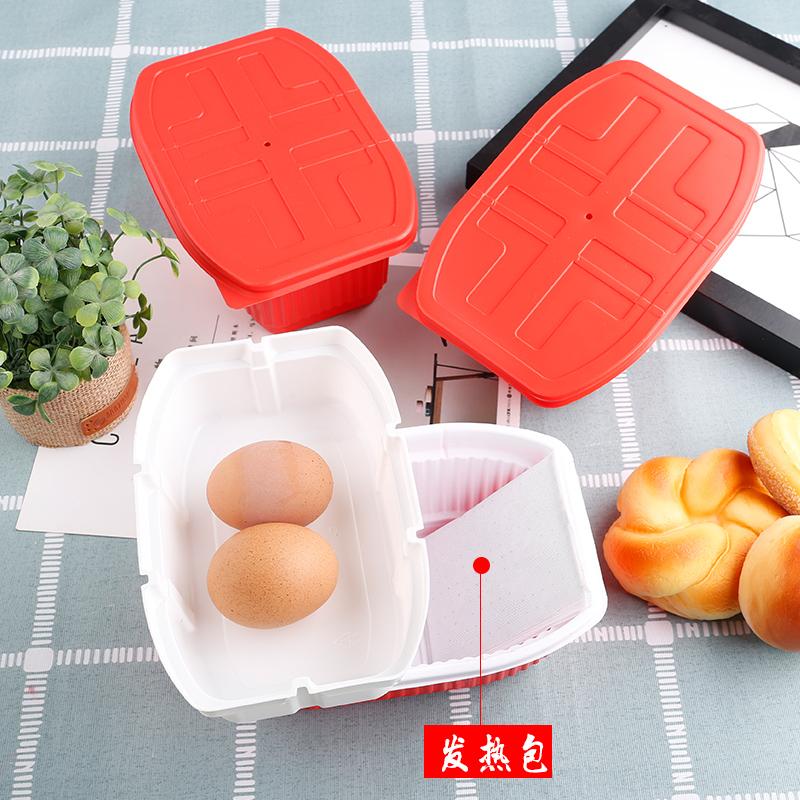 户外一次姓发热包自热袋速热包食品专用加热饭盒自煮火锅发热盒子