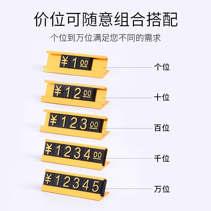 盒装铝合金属价格牌组合式价格标签商品标价牌手机标价签展示架牌