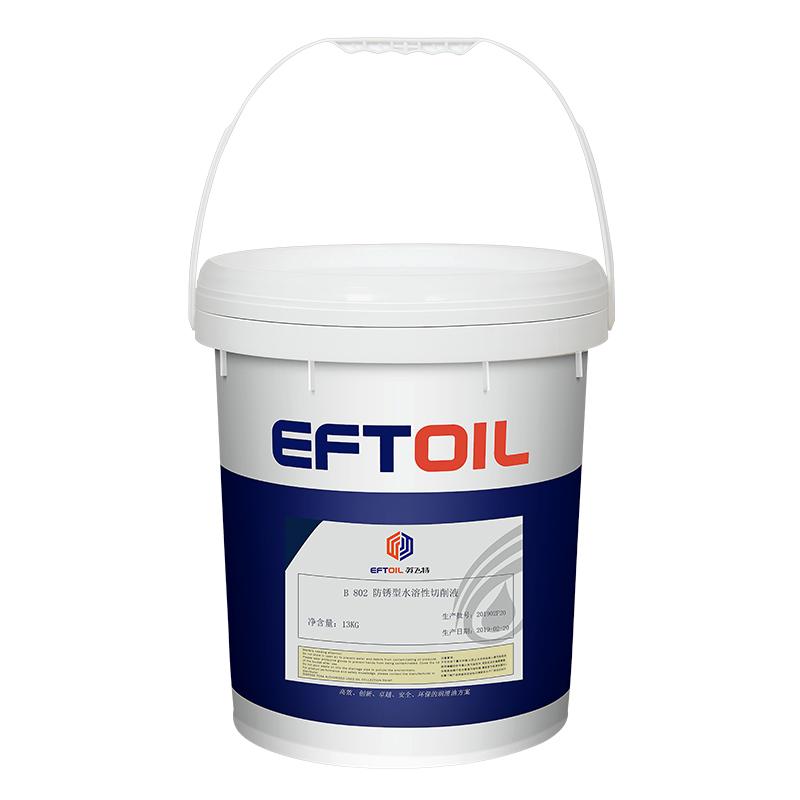 英飞特加工中心防锈切削液 乳化油大桶 B802水溶性切削油 13KG/桶