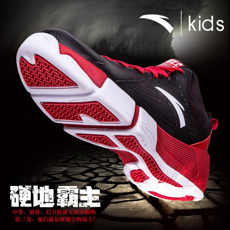 安踏篮球鞋男官网秋冬童鞋高帮球鞋儿童男童中大童旗舰高邦运动鞋