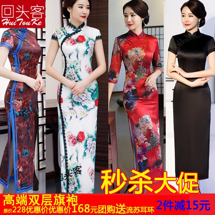 宴会日常旗袍裙长款改良修身显瘦复古连衣裙丝绸双层印花旗袍长裙
