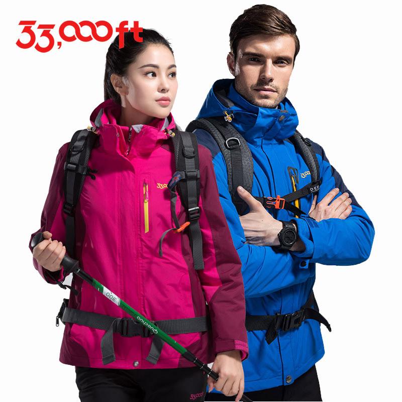 33000ft衝鋒衣男女冬戶外防水透氣加厚保暖登山外套三合一兩件套