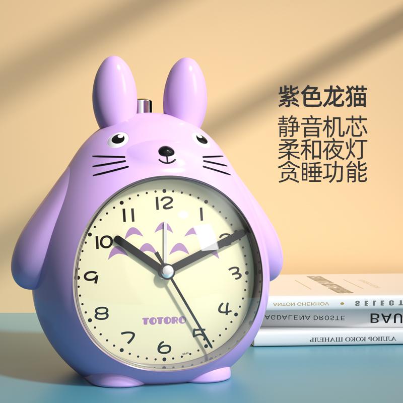 可爱创意个性闹钟床头静音学生钟卡通多功能会说话儿童夜光小闹钟