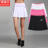 2020 summer new sports short skirt women's badminton tennis quick-drying breathable pleated student all-match skirt pants