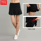 Summer quick-drying sports pants skirt female badminton tennis skirt pants breathable light pleated skirt female running skirt