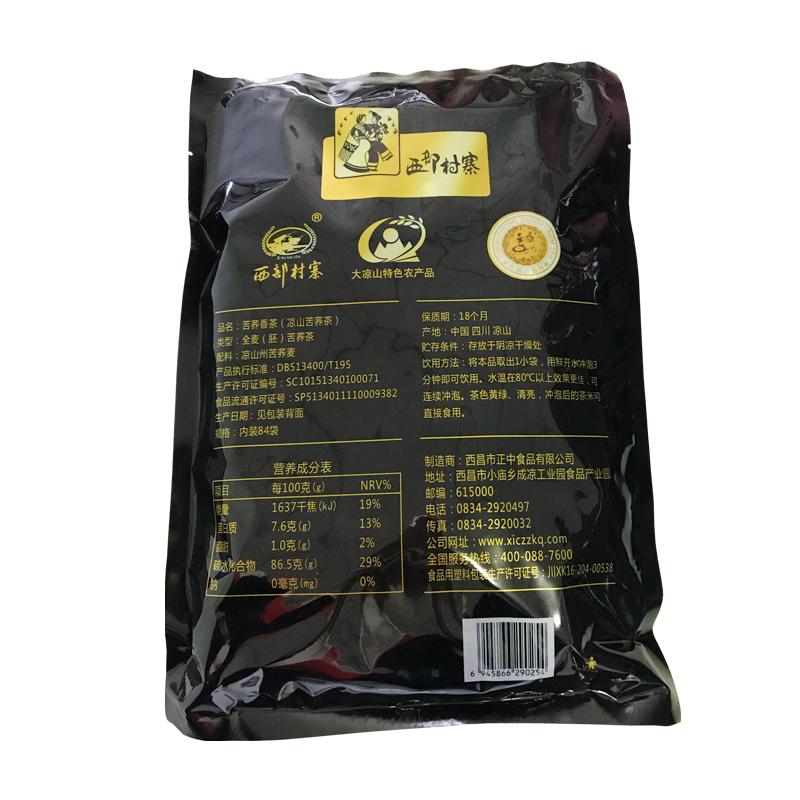 浓香花茶 原产地直发 正品 3 500g 四川大凉山特产西部村寨苦荞香茶