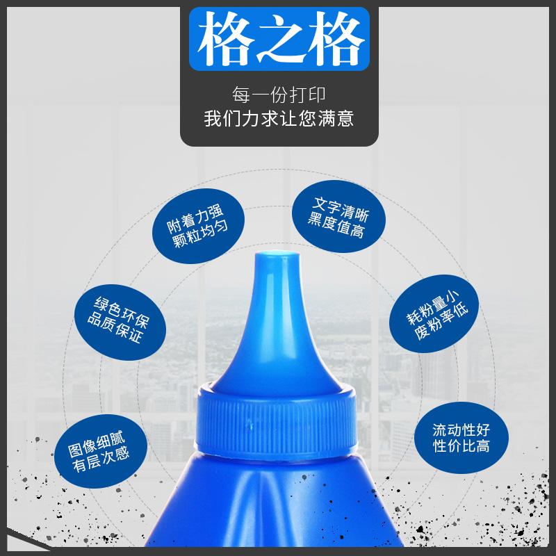 格之格Q2612A墨粉适用HP Laserjet 1020Plus 1022NW M1005mfp碳粉 格子格碳粉